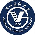 广州医科大学.png